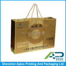 High end coated paper bag for packaging , custom packaging paper bag with handle