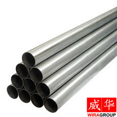 Stainless Steel Pipe (Singapore)