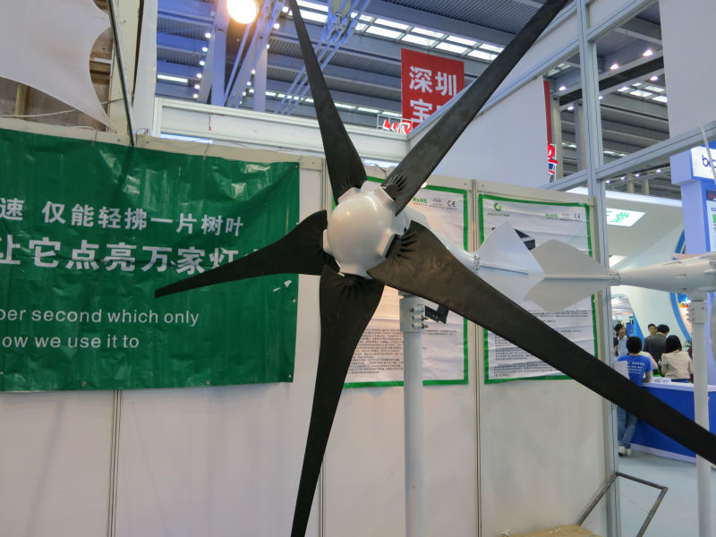 vawt 1kw wind turbine