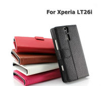 Multi-Fonction wallet case for SONY Xperia S high quality PU leather cover for LT26i back case with 3 card holder