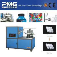 automatic soft drink cap folding machine
