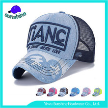 Dual-use uv 360 protect summer floral jean mesh sun hat and souvenir baseball cap