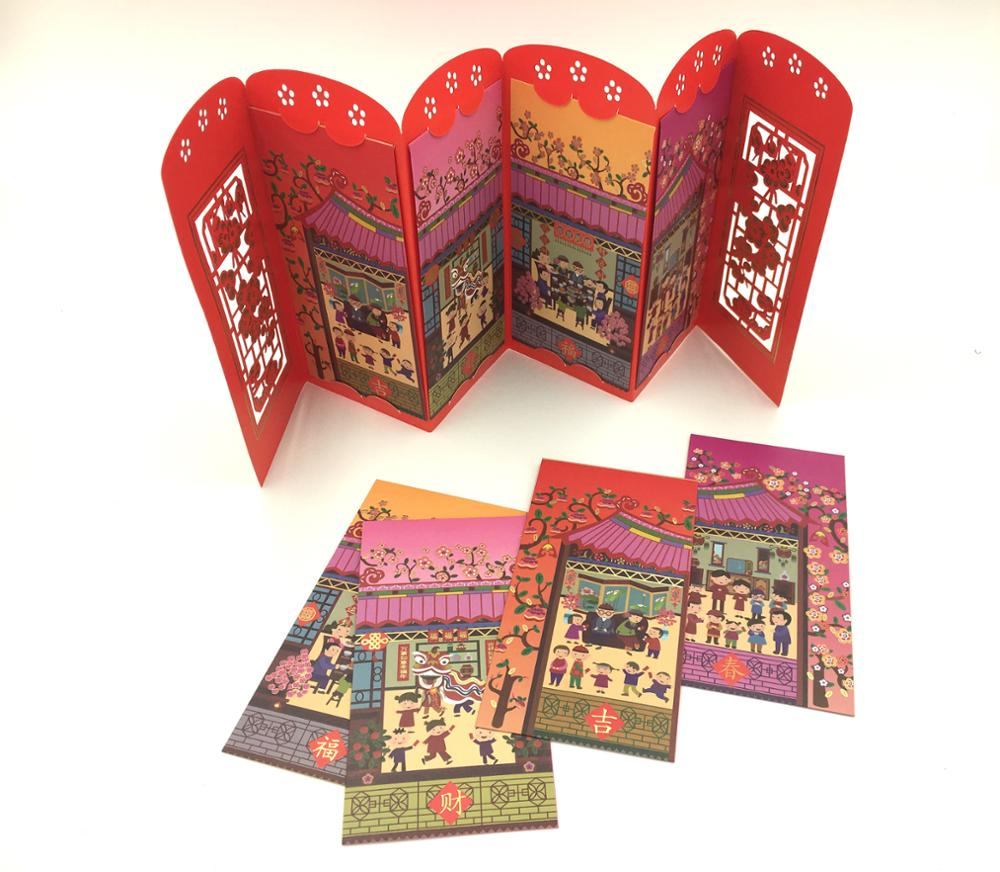 High Quality Chinese New Year Gold Stamping Lucky Packet Red Packet Pocket Envelope
