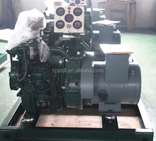 20KVA Marine generator sold to Philippines-yuchai engines generator-China oem manufacturer-ZC marine diesel generator