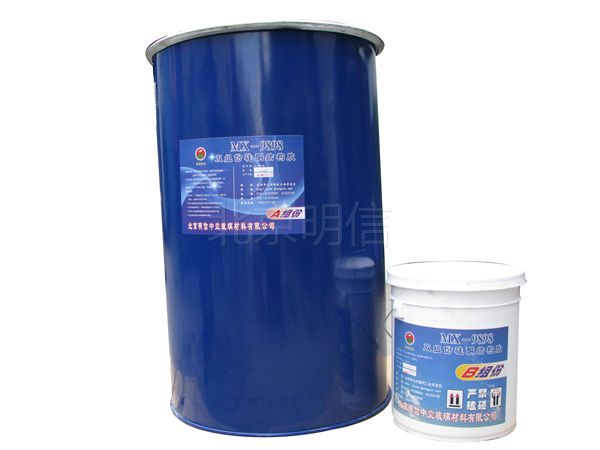 High Quality Liquid Silicone Sealant for Insulating Glass with Cheap Price
