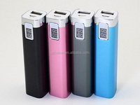 Custom High quality Colourful portable new universal portable power bank
