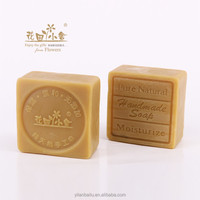 100% Natural Herbal Soap 3.5 oz made with Pure Essential Oils
