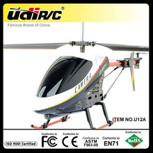 UDIRC 2.4G metal big rc airplane with camera U12A