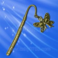 engraved gift metal bookmark with butterfly