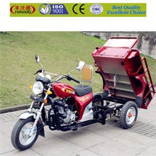 new arrival 2017 three wheel motorcycles for cargo