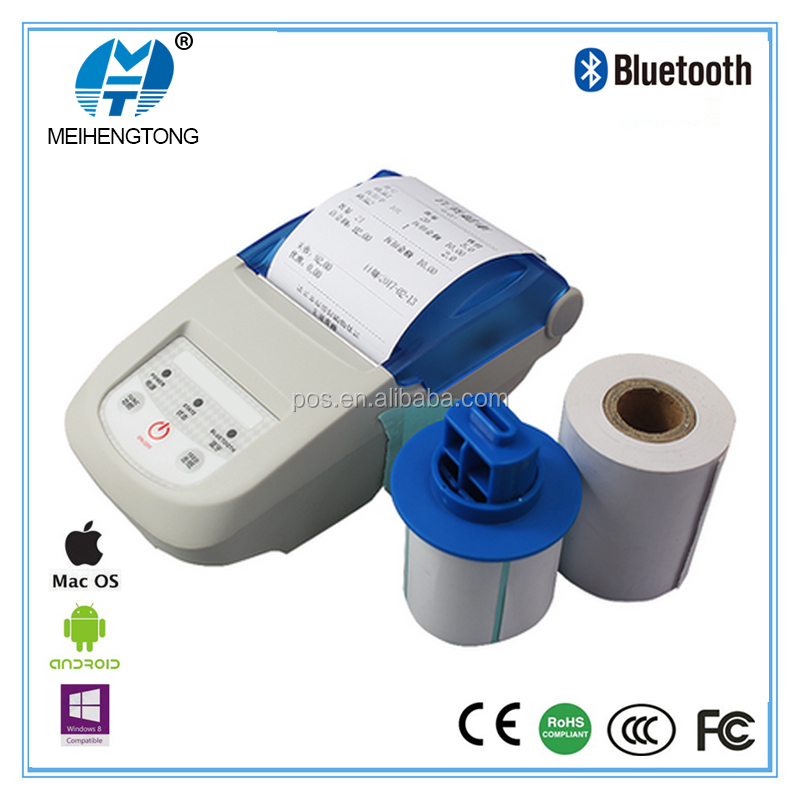 Around 6-9 meters Bluetooth Effect Range Widely used bluetooth mobile thermal printer commercial label printers