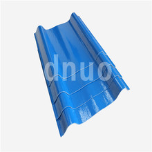 Low price corrugated fiberglass roofing sheet
