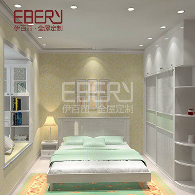 Master bedroom furniture high quality wooden wardrobe bedroom set