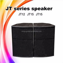 JT series pro audio Sound system Professional Speaker