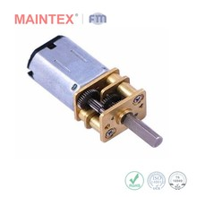 Home appliance permanent magnet construction dc motor N20