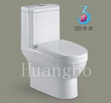 340 Indian One Piece Water Closet