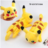 Cartoon Plush Pikachu Pencil Case Cute