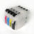 LC203/205/207;LC213/215/217;LC223/225/227;LC233/235/237 ink cartridge