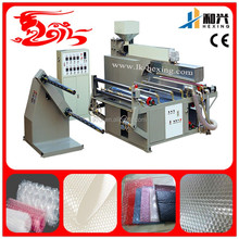 Small Size PE Compound Extruder Air Bubble Film Making Machine