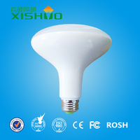 Super quality magic lighting dimmable Br40 12W 4000k g9 led light bulb with ce&rohs