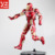 Red Color Marvel Avenge Iron Crazy Toy Man Toy Action Figure / Plastic Action Figures Toys