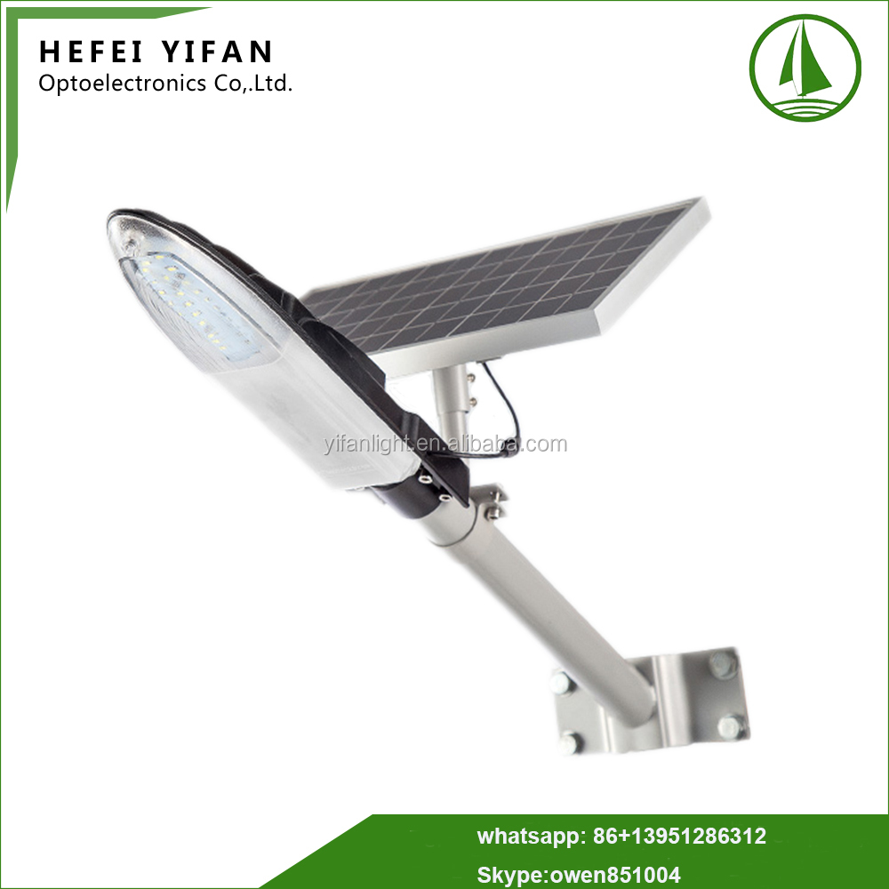 Shenzhen 7 years history of integrated solar street lights supplier with 5 years warranty all in one 25W