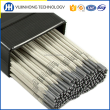 welding electrode brands with free sample