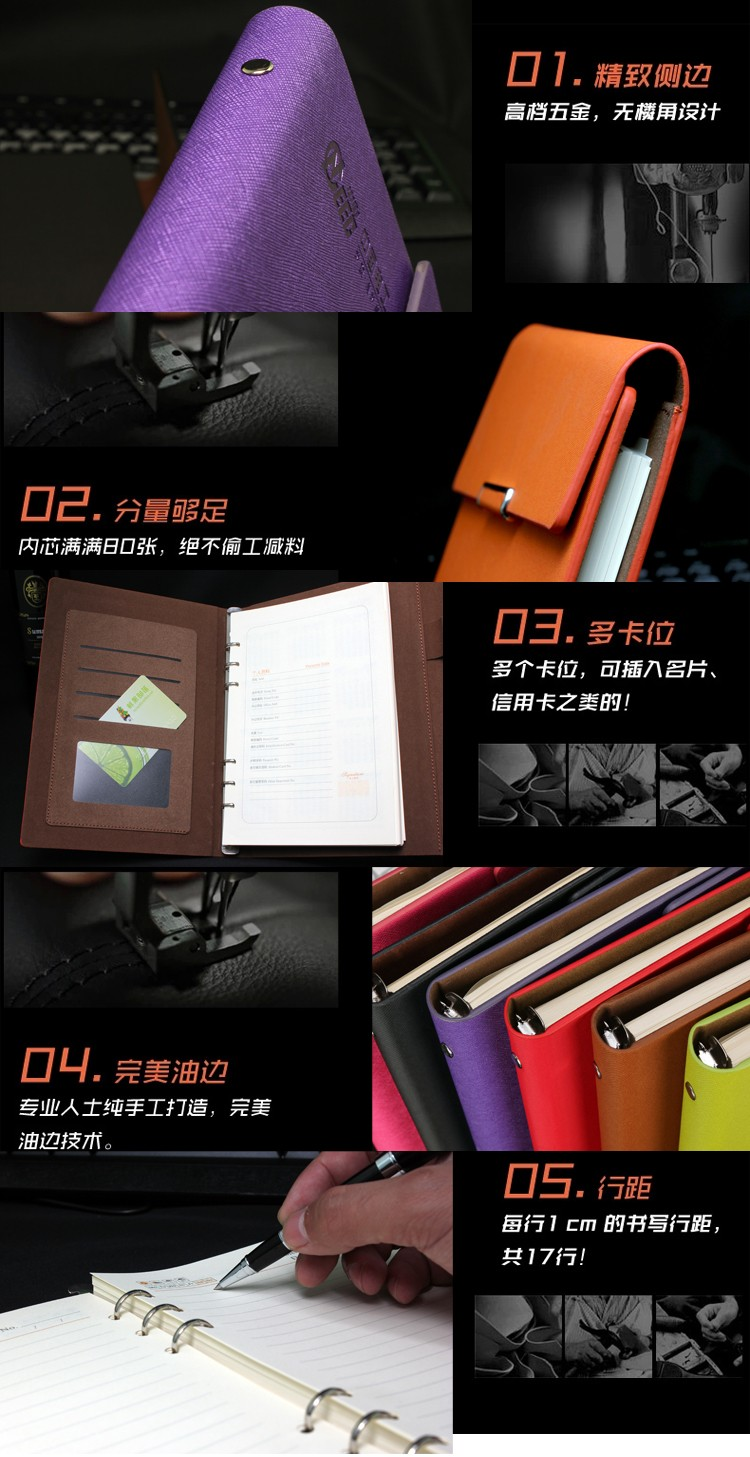 Promotional PU Agenda Customer Notebook