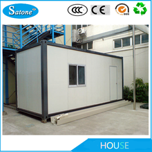 Exquisite different size container house use as living room guard box poultry shed