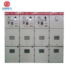 Switchgear/ Switchboard/ Electrical cubicle/ SF6 Ring Main Unit Switchgear