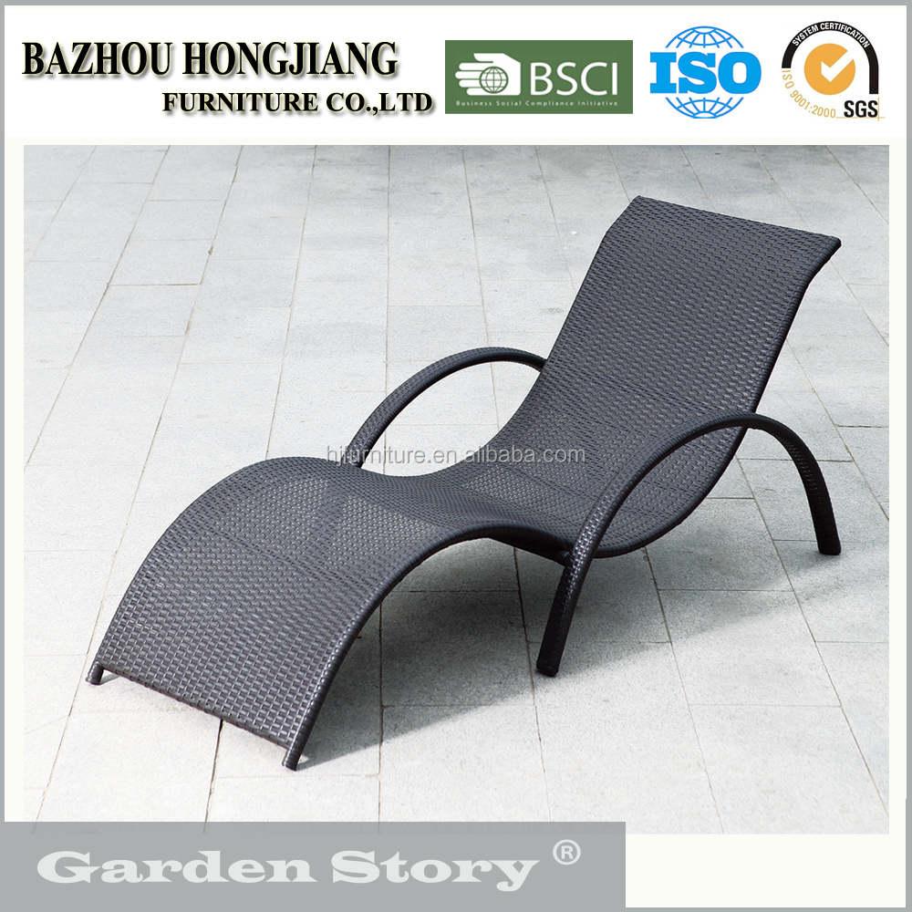 HJ-012 Outdoor furniture general use outdoor sun lounger /cheap garden sun lounger/sun lounger