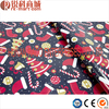 /product-detail/christmas-wrapping-paper-glossy-gift-wrapping-paper-glazed-paper-60821723869.html