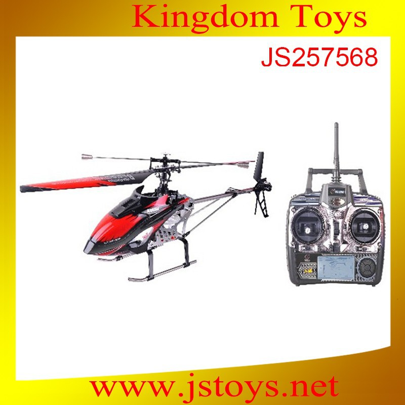 4ch brushless helicopter