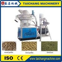Cattle deer ostrich pellet making machine poultry feed machine pellet mill price