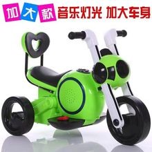 Good quality electric kids motorcycle , lovely animal style kids motorbike, cheap price kids motorcycle