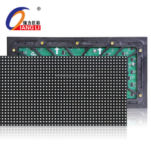 free animal/characteritsc/science fiction movie outdoor p6.66 led display screen