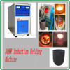 Induction heating equipment for scrap gold/silver/steel melting 30kw portable melting furnace