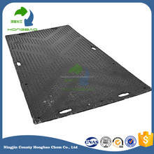 UHMWPE Polyethylene Temporary roadway ground protection panel mats