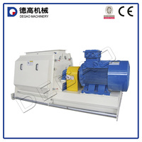 Wood Chips Grinding Machine Price