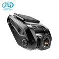 Oem Inside Full Hd 1080P Gps Front Dual Night Vision Wifi Hidden Car Camera With G-Sensor