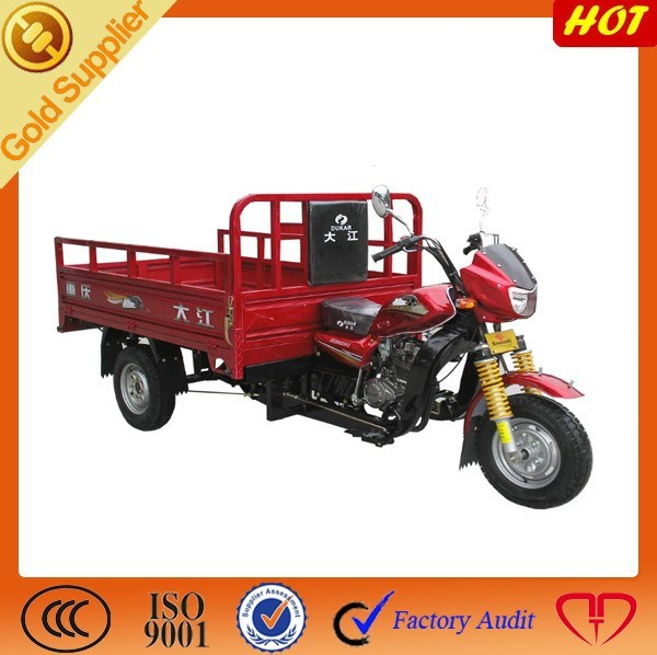 Three Wheel Large Cargo Motorcycle in 2015