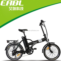 2015 new electric bike,super pocket bicycle for outdoor exercise