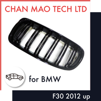 Aftermarket Car Front Grill Cover Auto Body Kit For BMW F30 2012