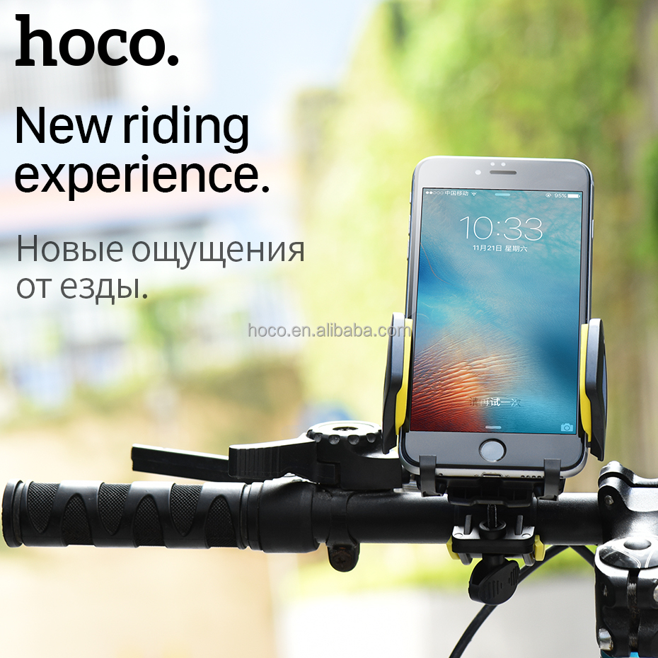 "HOCO CA14 Vehicle mounted holder for riding Bicycle motorcycle stand for smartphone 7"" adjustable 360 stable secure universal"