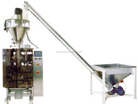 packaging machine for powder with economic price