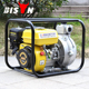BISON(CHINA)Gasoline engine 1.5 inch high pressure agricultural irrigation water pump