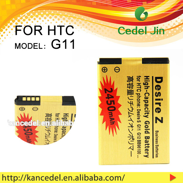 3.7v rechargeable battery 2450mAh gold Battery For HTC 7 Mozart T8698 Desire Z