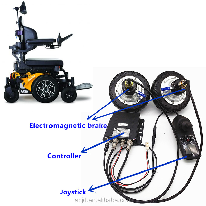 electromagnetic brake wheelchair hub motor