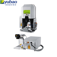 Italian Laser Marking Machine - 20W
