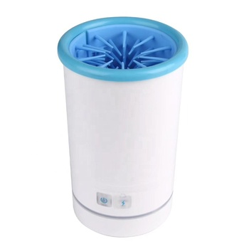 USB Rechargeable Automatic Paw Washer Foot Wash Cup for Dogs and Cats